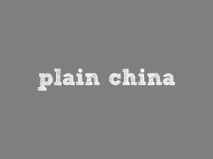 Plain China