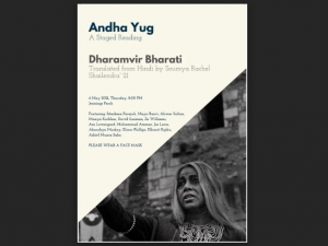 Andha Yug: A Staged Reading poster