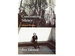 Cover of Confronting Silence: Selected Writings