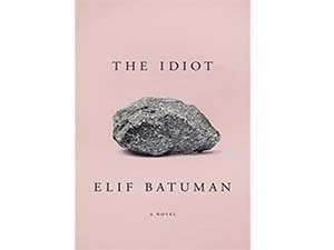 The Idiot cover