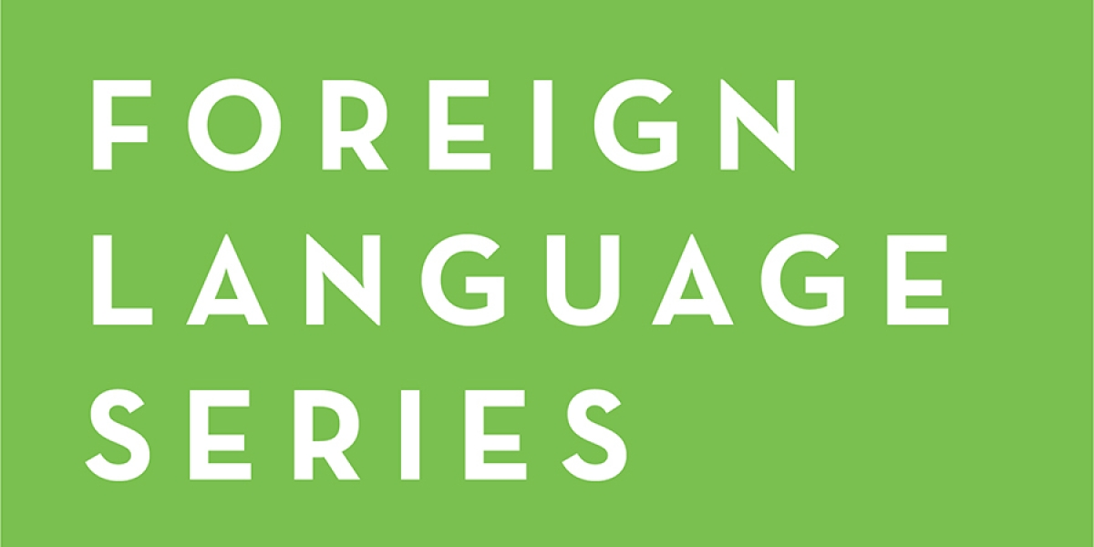 Foreign Language Series—Spring 2017